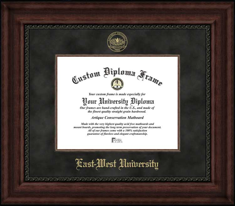 College - East-West University  - Embossed Seal - Suede Mat - Mahogany - Diploma Frame