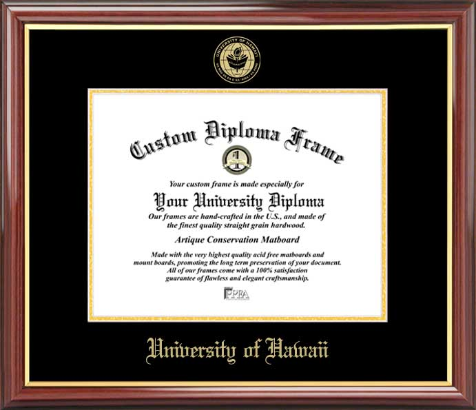 College - University of Hawaii Warriors - Embossed Seal - Mahogany Gold Trim - Diploma Frame