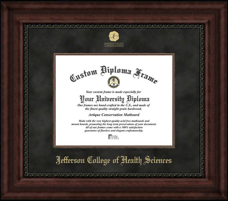 College - Jefferson College of Health Sciences  - Embossed Logo - Suede Mat - Mahogany - Diploma Frame