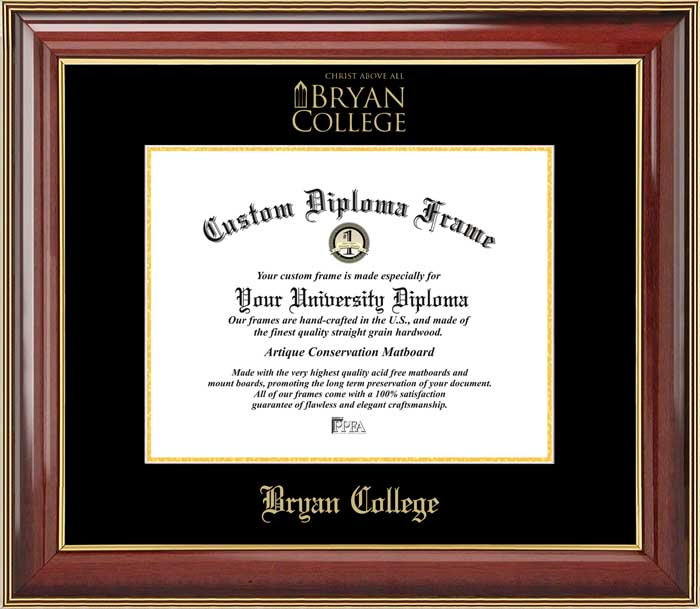 College - Bryan College Lions - Embossed Logo - Mahogany Gold Trim - Diploma Frame