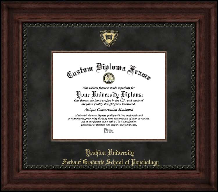 College - Ferkauf Graduate School of Psychology  - Embossed Seal - Suede Mat - Mahogany - Diploma Frame