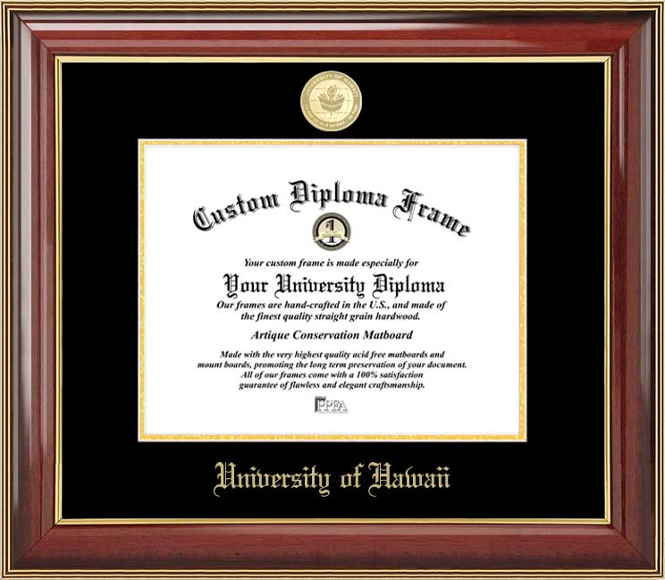 College - University of Hawaii Warriors - Gold Medallion - Mahogany Gold Trim - Diploma Frame
